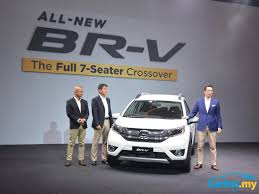 new car launches malaysia2017 AllNew Honda BRV Launched In Malaysia  From RM85800