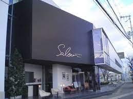 サルーン 姫路