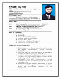 Resume For Job Format 60 Fresh Stock Of Bsc Computer Science Resume format Resume 29