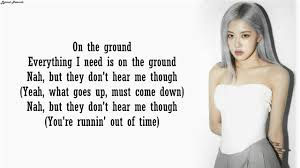 ROSÉ -'On The Ground'