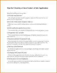 job application letter doctor ledger paper photo creating a cover letter for a job application images