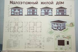 Выставка отчет курсовых работ студентов архитекторов  s2a8251 jpg