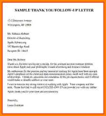 Follow Up Interview Letter Classy 44 Job Interview Follow Up Email Sample Paigesivierart