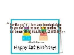 40st Birthday Quotes For Boys Birthday Wishes Quotes Magnificent First Birthday Quotes