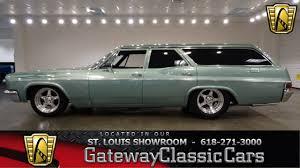 1966 Chevrolet Bel Air Wagon Stock #6972 Gateway Classic Cars St ...