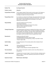 zoo keeper assistant - Zookeeper Job Requirements