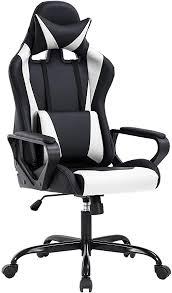 High-Back Gaming <b>Chair PC Chair Computer</b> Racing <b>Chair</b> PU ...