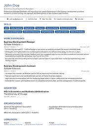 Basic Resume Template Free Basic Blank Resume Template Free Basic