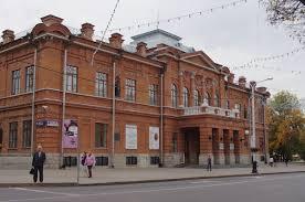 Башкирский театр оперы и балета Википедия