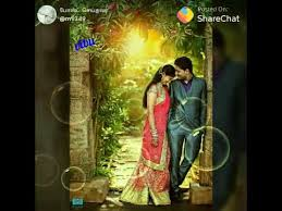 vijay love share chat tamil you