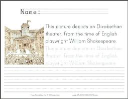 Elizabethan Theater Worksheet for Kids | Student Handouts