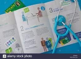 Personal Health Record Stock Photo 48411691 Alamy