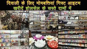 Designer Candles Wholesale India Wholesale Candle Wax Diwali Gift Items Home Decor Market Naya Bans Bazar Best Wholesale Market