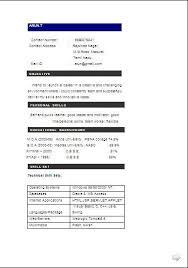 Writing Biodata Mfacourses730 Web Fc2 Com