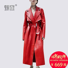 vogue slimming red suit tie leather jacket coat jacket loading zoom