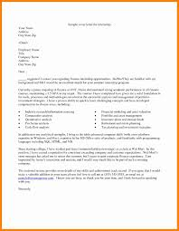 Finance Internship Cover Letter