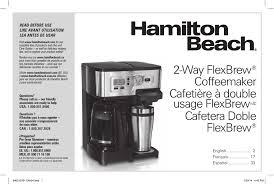 way flexbrew coffee maker user