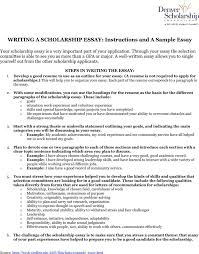 sample scholarship essay for tidyform sample scholarship essay