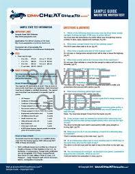 Dmv Eye Test Chart California Pin On Cheat Sheet