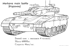 Tank 16 Transport Coloriages Imprimer