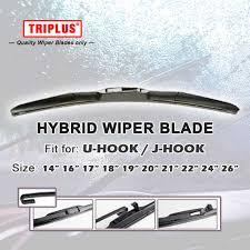 Hybrid <b>Wiper Blade 1 Set</b> for SUZUKI Baleno, U HOOK Front ...