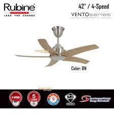rubine rcf vento42 5b 42 remote ceiling fan 4 sd