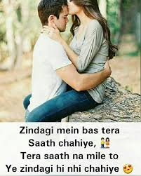 350 hindi love pictures images photos