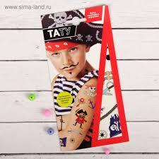 набор переводных татуировок для тела пираты 2499689 купить по