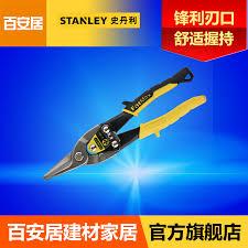 get ations ç ¾å å stanley stainless steel sheet metal shears iron scissors