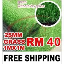 25mm green artificial synthetic fake grass carpet 1 meter x 1 meter