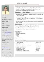 Resume New Format New Format Cv Tierianhenry Gulijobs Com