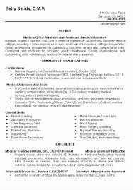 medical laboratory technician resume samples laboratory technician resume sample
