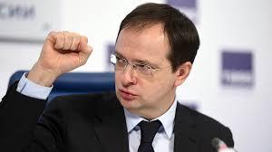 Владимир Мединский заявил что уважает решение диссовета МГУ по  Владимир Мединский заявил что уважает решение диссовета МГУ по его диссертации