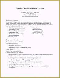 Cv Retail 44 Sensational Retail Resume No Experience You Should Try