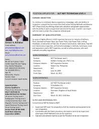 Latest Resume Format Spectacular Inspiration New Resume Format 8 2014  Example Cv