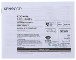 kenwood kdc x498 (kdcx498) single din car stereo w ipod, android Kenwood Kdc Wiring Diagram product name kenwood excelon kdc x498 kenwood kdc wiring diagram