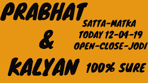 Prabhat Guessing Chart Prabhat Kalyan Satta Matka Today 12 04 19 With Pannel