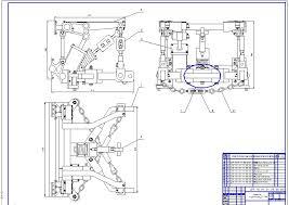 Дипломный проект разработка одноточечной навески пахотного  Дипломный проект разработка одноточечной навески пахотного агрегата