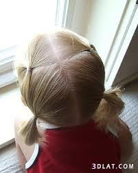 تسريحات شعر للبنات تسريحات شعر للاطفال تسريحات للشعر