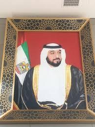 Picture Honoring The Ruler Of Abu Dhabi Sheikh Khalifa Bin Zayed Al Gorgeous Mer Khalifa Salk