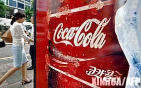 fm coca cola argentina online dating