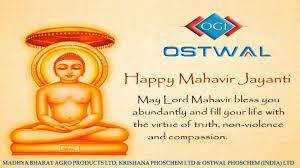 「india happy Mahāvīra jayanti」の画像検索結果