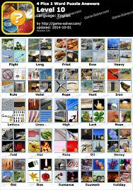 4 pics 1 word puzzle level 7