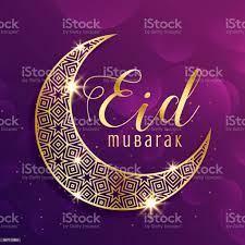 Schöne Gold Mond Eid Mubarak Festival Gruß Hintergrund Stock Vektor Art und  mehr Bilder von Abstrakt - iStock