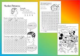 Pattern Worksheet Best Design Inspiration