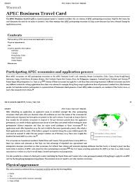 Apec Business Travel Card Renewal Usa Myvacationplanorg