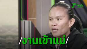แม่น้องชมพู่ แจงดราม่า โซเชียลจับผิดคำพูด หากไม่มีหลักฐาน ก็จับไม่ได้ (คลิป)