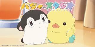 Kyoto Animation Website