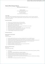 Office Manager Resume Examples Resume Example