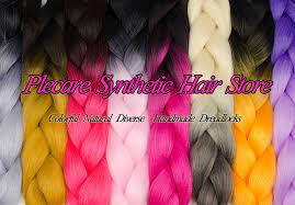 Plecare <b>Kinky</b> Straight <b>Hair</b> Bundles For Black Women 8inch/<b>14inch</b> ...